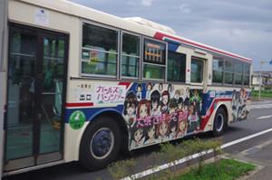 20140719_4